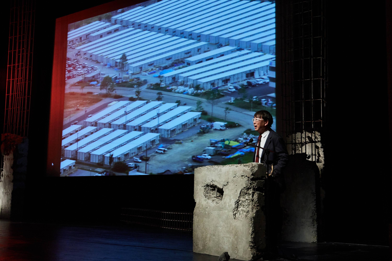 Toyo Ito . Nova Arena Pública/Novo Espaço Público
