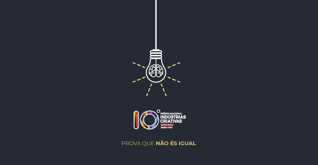 10.ª edição do Prémio Nacional Indústrias Criativas Super Bock/ Serralves