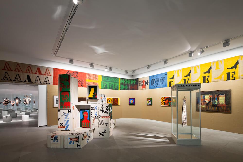 Plataforma das Artes e da Criatividade