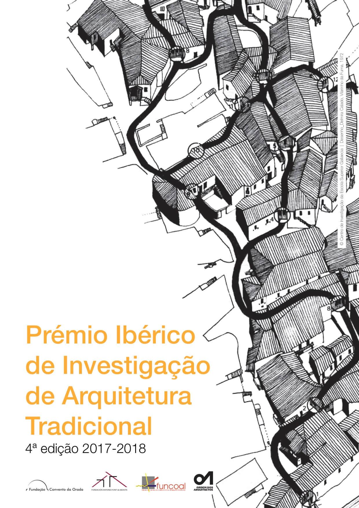 4ª edição do Prémio Ibérico 2017-2018