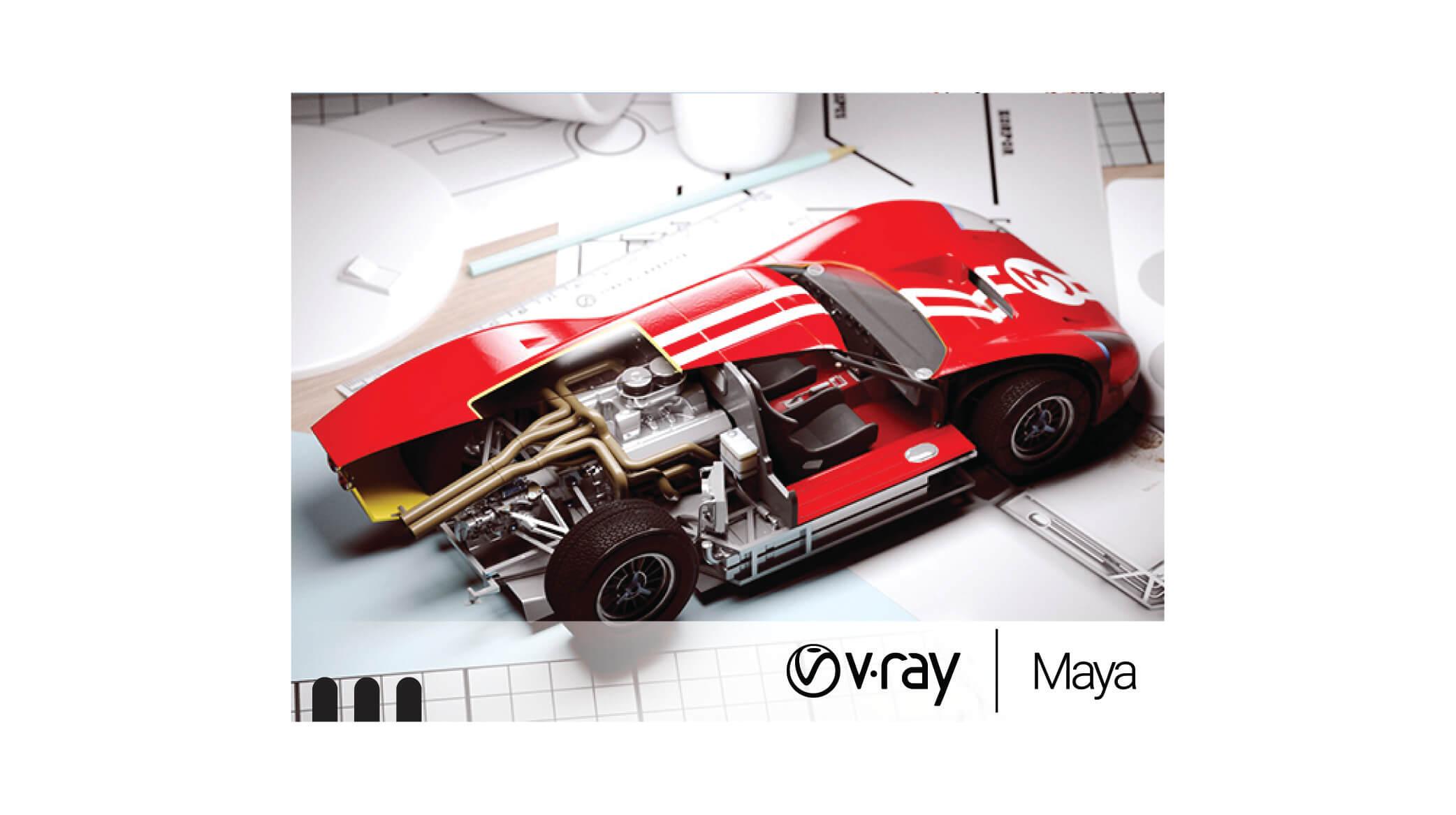 V-Ray NEXT for Maya