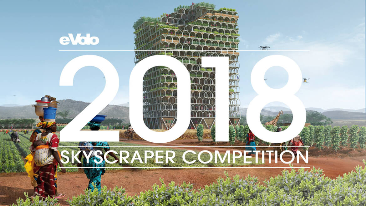 2018 Skyscraper Competition
