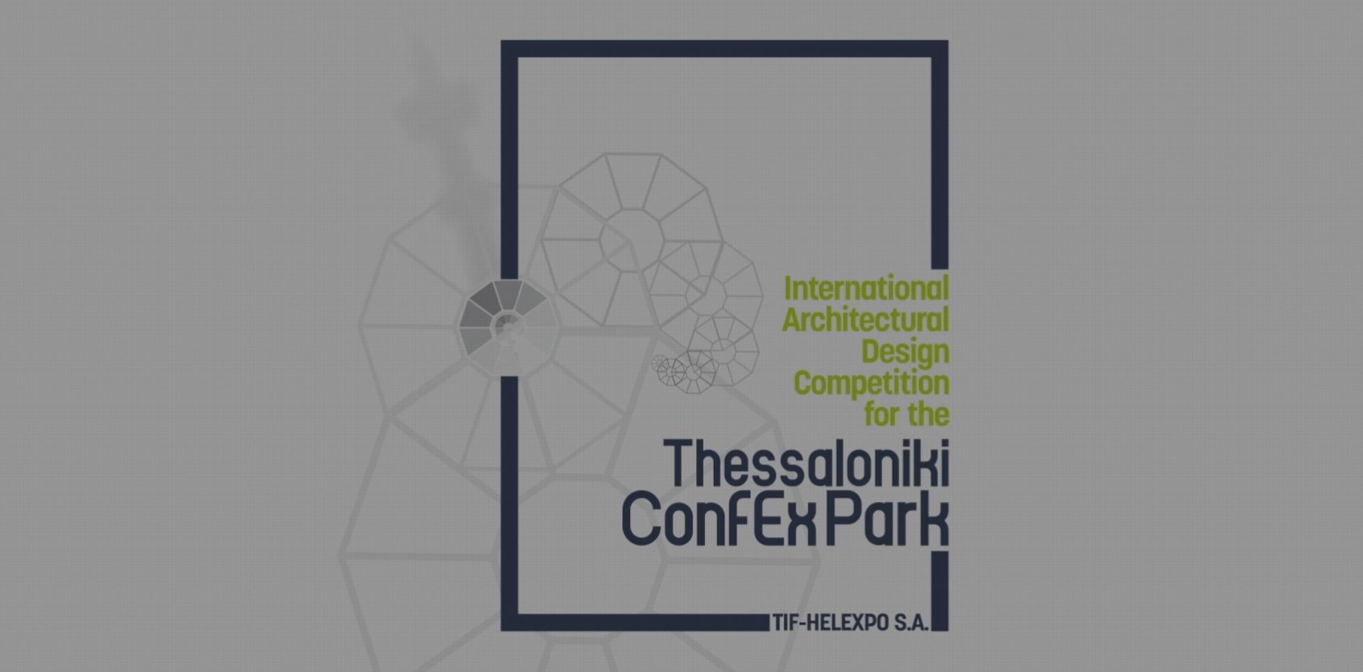 Concepção do Thessaloniki ConfEx Park