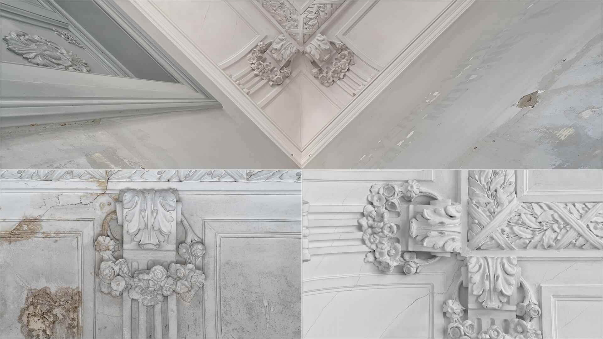Palacio Sinel de Cordes, Salão Nobre