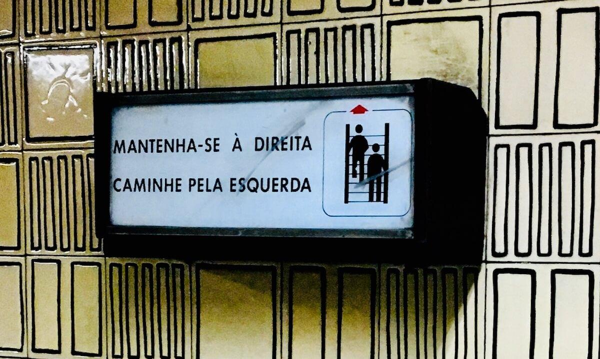 Foto © Fernando Ramalho
